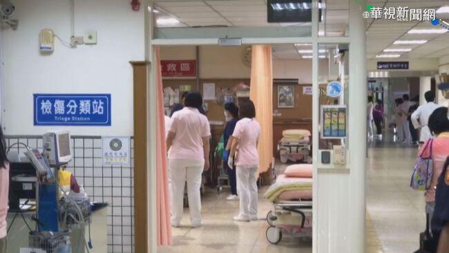 太魯閣號出軌事故 傷者分送6醫院治療 | 華視新聞