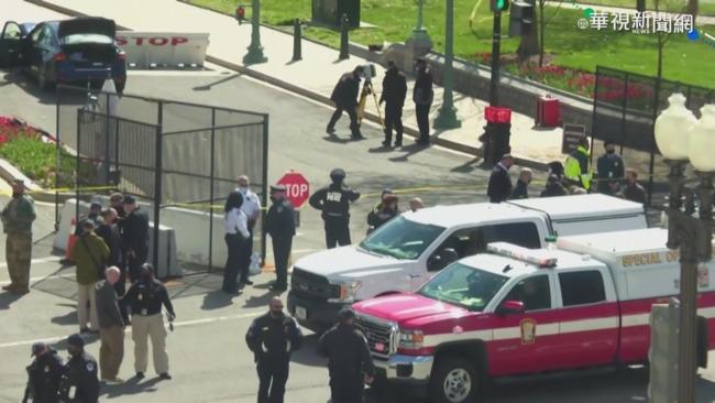 美國會遭男子開車衝撞 員警1死1傷   華視新聞