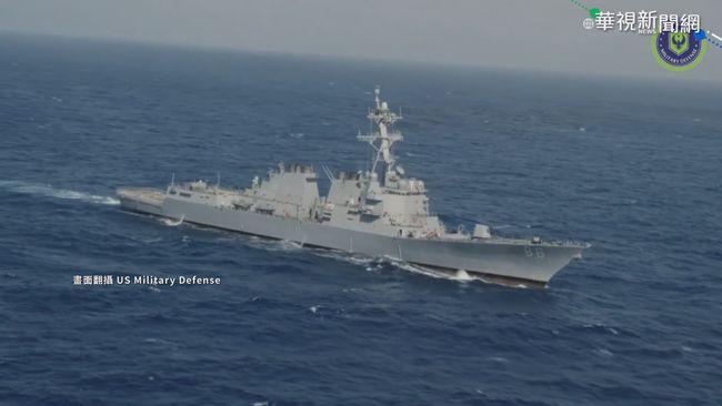 美航母三進南海 中智庫:部署意味強 | 華視新聞