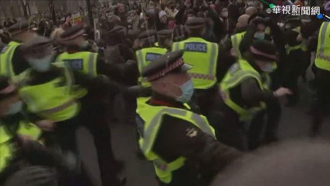 倫敦示威反警察擴權 至少26人被捕 | 華視新聞