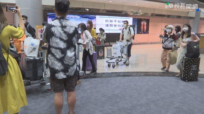 旅遊泡泡第二團出發 僅有10人登機!   華視新聞