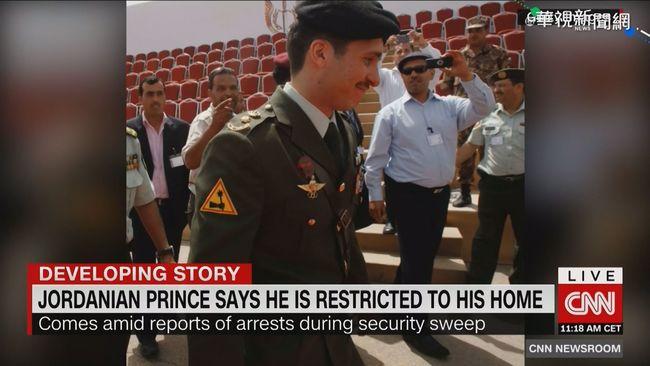 約旦王室政變? 前王儲遭軟禁.近20人被捕 | 華視新聞
