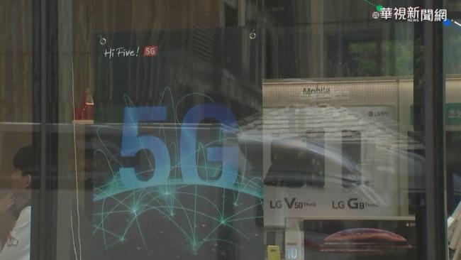 不堪虧損! LG宣佈退出智慧型手機市場 | 華視新聞