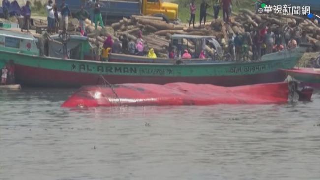 孟加拉船難! 渡輪.貨船相撞至少26死 | 華視新聞