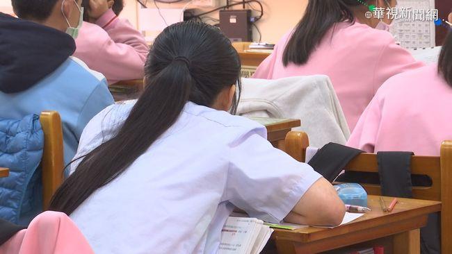 高中英文師上課大談男性下體 家長怒投訴性平案 | 華視新聞