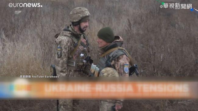 俄軍集結邊境演習 烏克蘭向英美求援 | 華視新聞