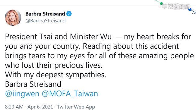 芭芭拉史翠珊發文 悼台鐵太魯閣事故 | 華視新聞