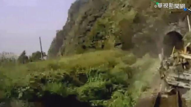 太魯閣號撞上工程車 撞擊瞬間曝光! | 華視新聞