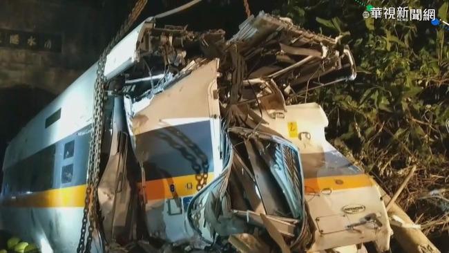 太魯閣號「第8節車廂」拖出!估20日前完成復原作業 | 華視新聞