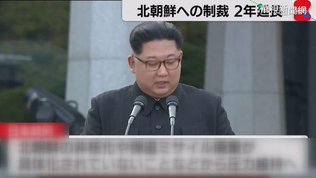 反擊北韓不參加東奧 日制裁令再延2年 | 華視新聞