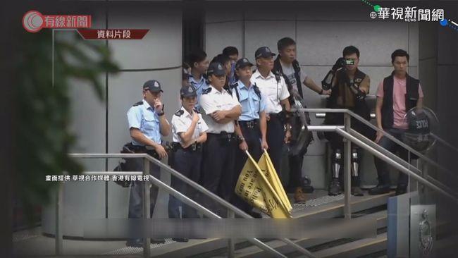 遭控「未經批准集結罪」 黎智英當庭認罪 | 華視新聞