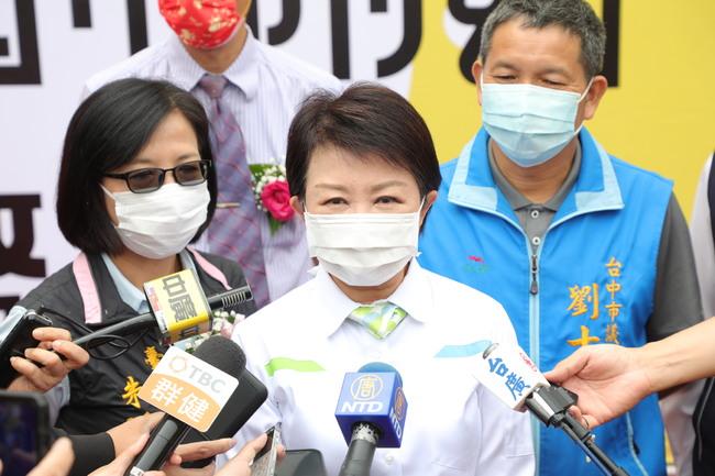 中火3號機昨重啟燃煤發電 台中市府重罰2000萬元   華視新聞