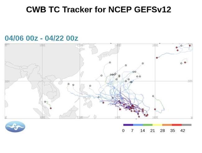 今年第2號颱風將生成?最新模擬路徑曝光 | 華視新聞