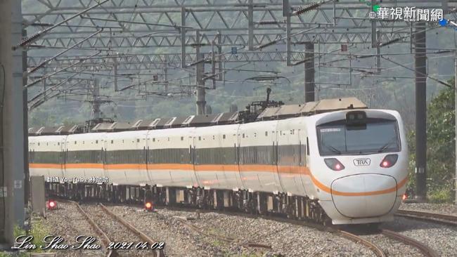 太魯閣事故明頭七!全台火車9:28鳴笛30秒悼念 | 華視新聞