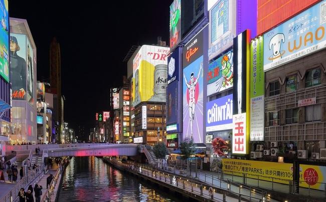 重症病床使用率近7成 大阪發布醫療緊急事態宣言 | 華視新聞