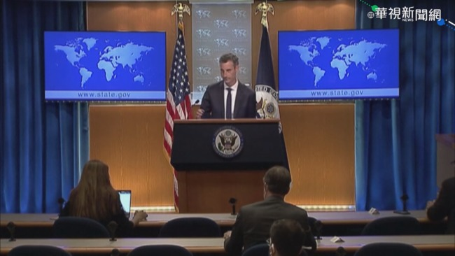 拚重返伊朗核協議 美國願退讓一步 | 華視新聞