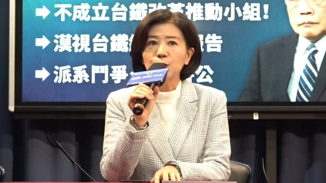 檢討太魯閣號事故 國民黨列蘇揆4罪狀:草菅人命!   華視新聞