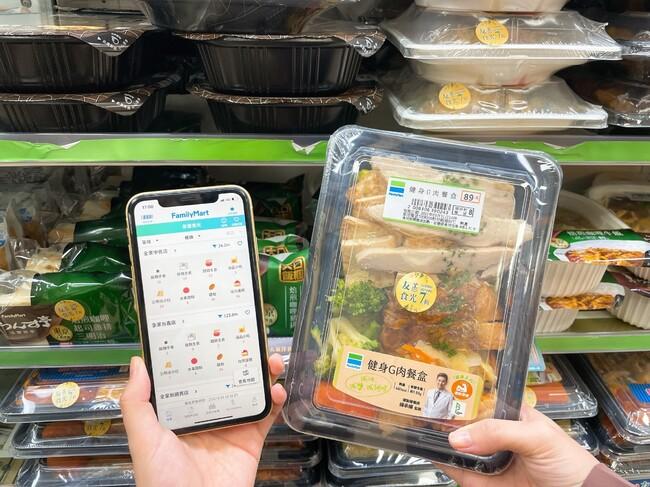 買7折食品更方便!全家「友善食光地圖」上線了 | 華視新聞
