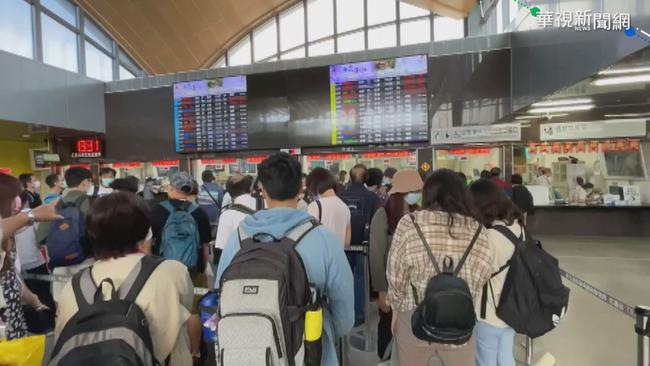 立委爆罹難者家屬退票被刁難 台鐵今公告3種方式 | 華視新聞