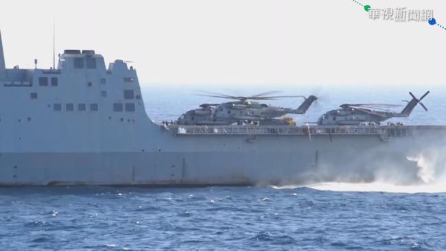 維護印太地區 美兩棲艦隊已駛入南海   華視新聞