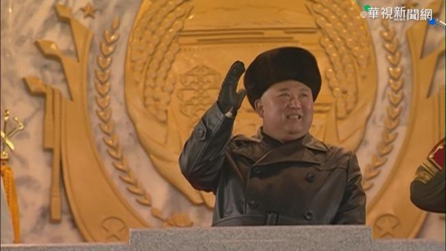 北韓遠距教學零進展 金正恩暴怒下令「處決」   華視新聞