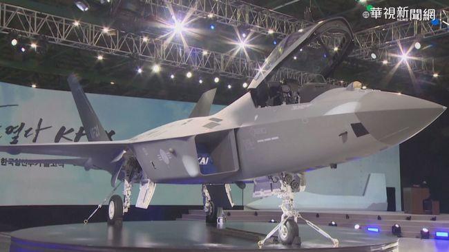 獵鷹亮相! 南韓首架國產超音速噴射戰機 | 華視新聞
