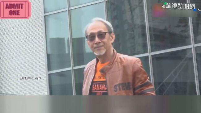 「楚留香」演員黃樹棠 77歲罹癌逝 | 華視新聞