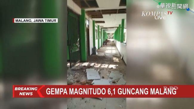 印尼爪哇島規模6強震 多棟房屋損毀 | 華視新聞