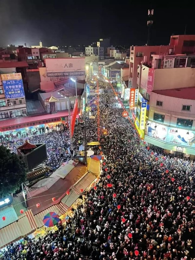 大甲媽遶境逾10萬人參與 街道空拍圖曝光 | 華視新聞