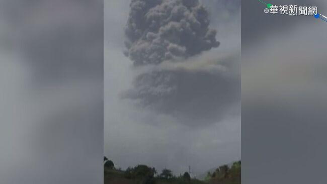 友邦聖文森火山爆發 逾1.6萬人急撤離 | 華視新聞