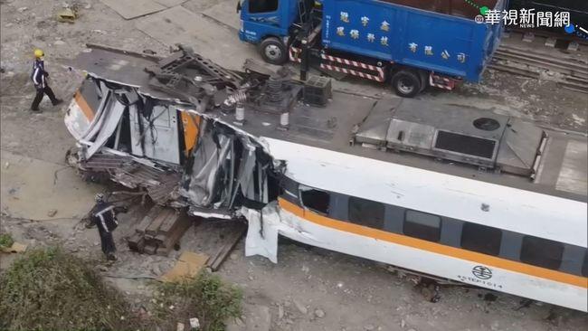 快訊》太魯閣罹難人數下修 確定為49人死亡   華視新聞