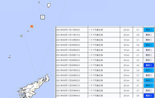 鹿兒島36小時141次地震 日氣象廳:可能還有   華視新聞