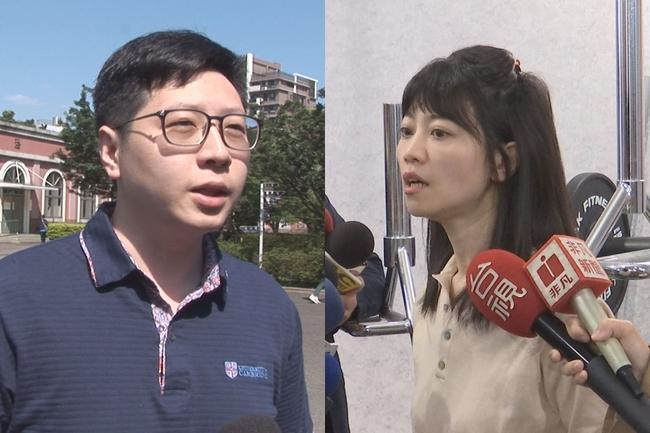 高嘉瑜稱蔣萬安「未來市長」 王浩宇:傷害民進黨支持者 | 華視新聞