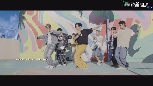 BTS.BLACKPINK入圍美音樂獎! 粉絲嗨翻 | 華視新聞