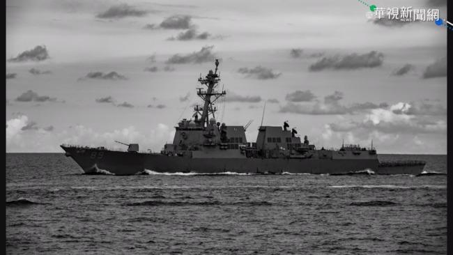 美中軍艦南海近距並航 罕見畫面曝光 | 華視新聞