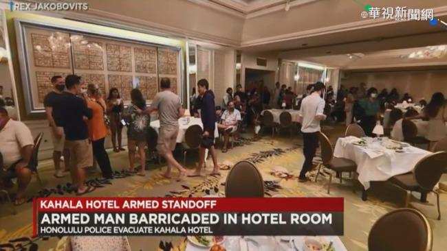 夏威夷飯店爆槍擊 槍手與警對峙中 | 華視新聞