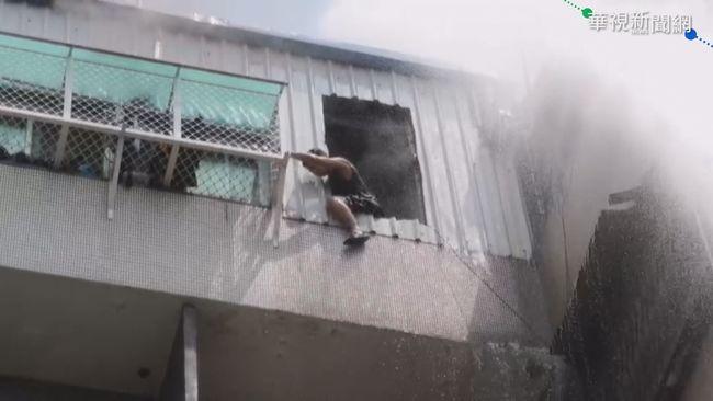 台中北區頂樓加蓋火警 1男燒成焦屍2人傷   華視新聞