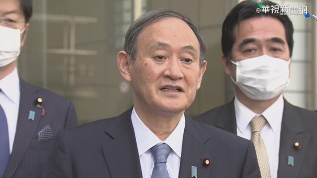 菅義偉訪美後將赴印度 日媒解讀:積極牽制中國 | 華視新聞
