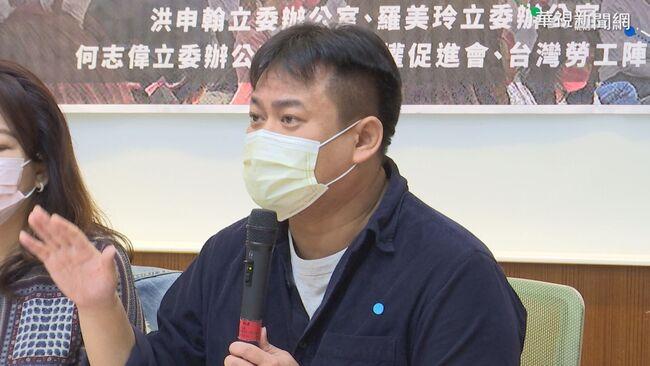 財產申報僅「61萬」被封赤貧立委 洪申翰:我有很窮嗎? | 華視新聞