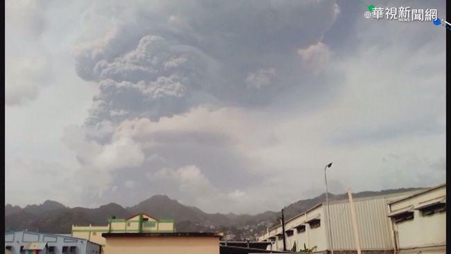 聖文森火山再爆發 火山灰釀停水停電   華視新聞