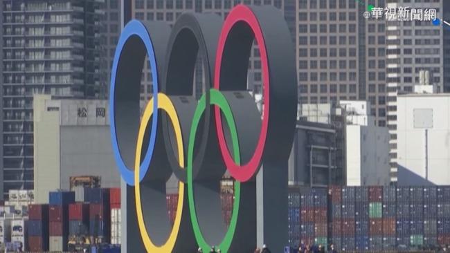 東京奧運倒數102天 共同社:7成民眾盼取消或延期   華視新聞