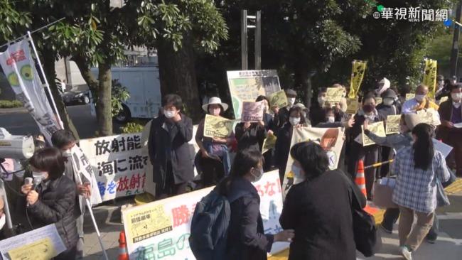 福島核廢水排入海 日相官邸外爆示威   華視新聞