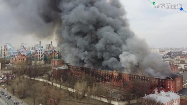 俄羅斯聖彼得堡古蹟失火 1死2傷 | 華視新聞