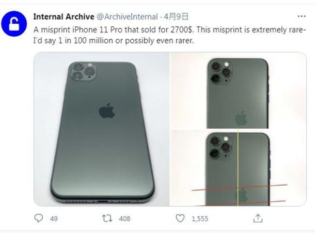 這支iPhone「蘋果」歪掉!價值竟翻數倍 | 華視新聞