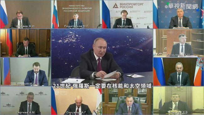 俄上太空60週年 貓熊吃火箭竹子慶祝   華視新聞