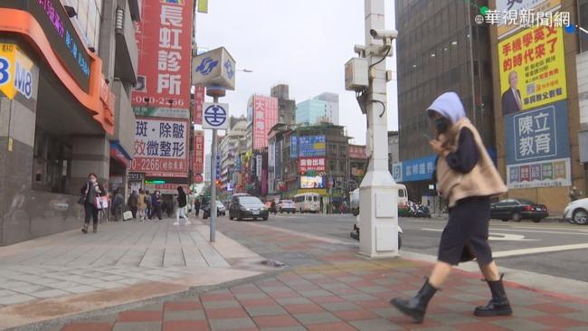 北台灣今變天降溫10度 輕颱「舒力基」路徑曝 | 華視新聞