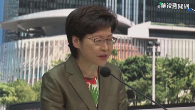 香港修改選舉制度 新增兩項「違法」行為   華視新聞