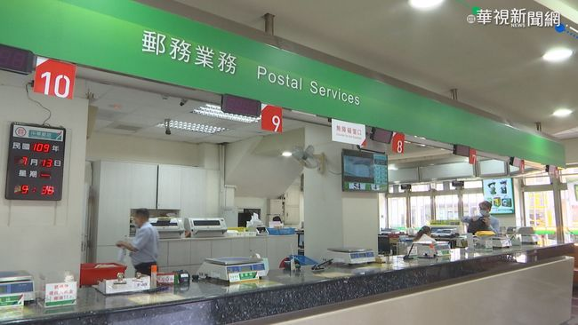 郵局增「紐、加」國際e小包 2kg郵資最低180元 | 華視新聞