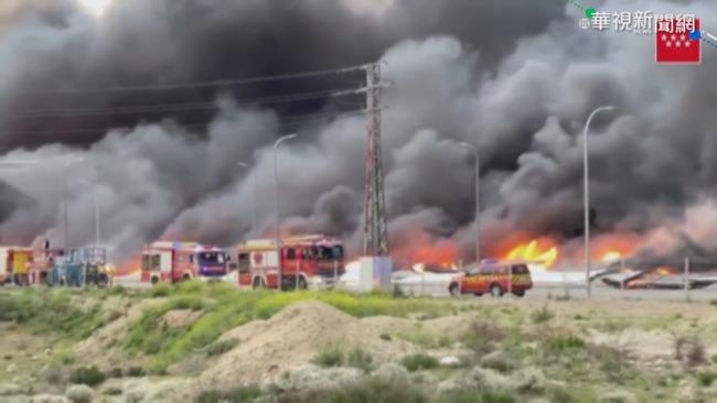 西班牙工業園區火警 濃煙直竄天際   華視新聞