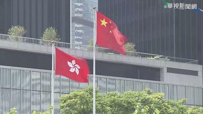 12/9香港立法會選舉 明年3月特首選舉 | 華視新聞